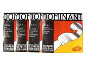 Thomastik INFELD DOMINANT バイオリン弦 ドミナント【4/4用】 E線129MS(ループエンド)・A線131・D線132・G線133/EADGセット【送料無料】【smtb-KD】【RCP】