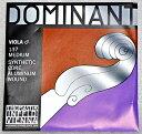 Thomastik INFELD DOMINANT ビオラ弦【D線】 D137 ナイロン/アルミ巻×1本【送料無料】【smtb-KD】【RCP】