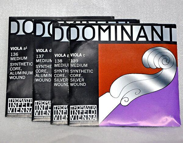 Thomastik INFELD DOMINANT ビオラ弦【A線136】【D線137】【…...:gandg-o:10004779