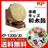 KP(���å��ѡ����å����)��KP-1200/JD���ܳ��������Ļ�������������������դ��ʥ�����ʥ��Υ��å��ѡ����å����NAKANOMUSICFORLIVING������̵���ۡ�smtb-KD�ۡڳڥ���_��������ۡڳڥ���_�Τ�����ۡ�RCP��