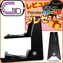超軽量(約450g)のコンパクトなギタースタンド/GGS-A GID STAND series/ジッド GGSA アコースティックギターに最適!【送料無料】【s...