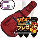 б┌двд╣│┌┬╨▒■б█GID(е╕е├е╔)CASE SERIES/еве│ео═╤ещеде╚еое░е╨е├е░(RED:еье├е╔)/GLGT-Dб┌┴ў╬┴╠╡╬┴б█б┌smtb-KDб█б┌RCPб█GLGTD:-as-p5