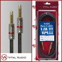 VITAL AUDIO ベースケーブルVA III 5m S/S SOLID BASS CABLE バイタルオーディオ ギターシールド(ベース用)【送料無料】【smtb-KD】【RCP】:-p2