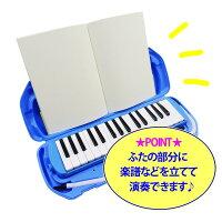 �ڤ������б��ۤ��θ��ץϡ���˥����������������������͡��ɤ�ߤդ�������ץ쥼��ȡ������ࡦ���������˺�Ŭ����MM-32BLUE(�ġ��֥롼)/MM32������̵���ۡ�smtb-KD�ۡڳڥ���_��������ۡڳڥ���_�Τ�����ۡ�RCP�ۡ�-as