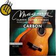 MAGMA GC120C High Tension/クラシックギター用セット弦(フロロカーボン/シルバープレーテッドワウンド) ハイ テンション【送料無料】【smtb-KD】【RCP】