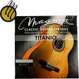 MAGMA GC110T Medium Tension/クラシックギター用セット弦(チタニウムナイロン/シルバープレーテッドワウンド) ミディアム テンション【送料無料】【smtb-KD】【RCP】