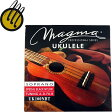 MAGMA UK100NBT Black Nylon/ソプラノウクレレ用(スペシャルブラックナイロン)【送料無料】【smtb-KD】【RCP】