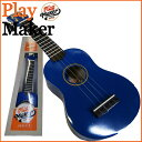 PlayMaker PMUK10BL UKE SOPRANO BLUE:プレイメーカー:【送料無料】【smtb-KD】【RCP】