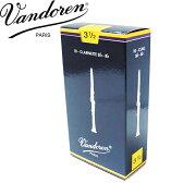 VANDOREN(バンドレン)リード:Bbクラリネット用 トラディショナル 青箱 3 1/2(10枚セット):バンドーレン/3.5【送料無料】【smtb-KD】【RCP】:-p2
