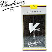 VANDOREN(バンドレン)リード:Bbクラリネット用 V12 3(10枚セット):バンドーレン【送料無料】【smtb-KD】【RCP】:-p2