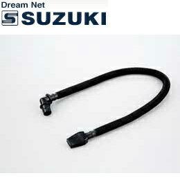 SUZUKI(鈴木楽器)「L字ジョイントマウスピースMP-171」<メロディオン専用オプション:スペ