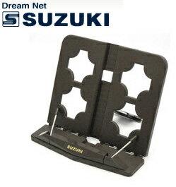 SUZUKI(鈴木楽器)「大正琴書見台F-100N(茶色)」※大正琴向け卓上譜面台※送料無料smtb