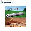 【10P18Jun16】SUZUKI(鈴木楽器)「複音ハーモニカスタンダード曲集CD4」STHA-12【送料無料】【smtb-KD】【RCP】: