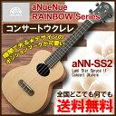aNueNue aNN-SS2 Lumi Star Spruce II Concert Ukulele / アヌエヌエ コンサート ウクレレ【送料無料】【smtb-KD】【RCP】:-p2