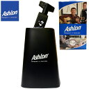 ASHTON CWB7 COWBELL 7inch INCL CLAMP【送料無料】【smtb-KD】【RCP】