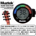 Muztek デジタル湿度計 HUMI DOCTOR / 湿度管理に必携!!視認性抜群の小型湿度計です