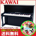 【ご希望の方に!ラッピング無料にて承っております。】カワイのミニピアノ アップライトピアノ 1151(ブラック) トイピアノ 【キッズ お子様】【ピアノ おもちゃ】【辻井伸行】【smtb-KD】【RCP】【おとをだしてあそぶーGGR】【RR】
