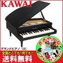 カワイのミニピアノ ミニグランドピアノ ブラック 1141 BK:ブラック トイピアノ 屋根が開く本格タイプです♪【キッズ お子様】【ピアノ おもちゃ】【辻井伸行】【smtb-KD】【RCP】【おとをだしてあそぶーGGR】 河合楽器製作所(KAWAI)【RR】