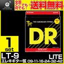 DR STRINGS LT-9 /TITE FIT 09-42/ディーアール・エレクトリックギター弦 LT9 :-p5