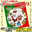 カワイ出版 ミニピアノで弾ける 「たのしいクリスマス」 0223 / 楽しくリトミック、将来は天才ピアニスト!? 塗り絵もできます。【送料..