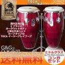TOCA(トカ) 3100CF キント&コンガ Crimson Maple Fade Elite Pro Series【送料無料】【smtb-KD】【RCP】