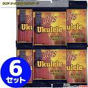 【6set】ghs ソプラノウクレレ弦 10 クリアナイロン 6セット Standard Ukulele Clear Nylon【RCP】:-p2