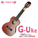 Aria テナーウクレレ ATU-120/6 G-Uke 6弦ミニギター