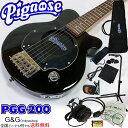 【期間限定!レビュー割】ピグノーズ アンプ内蔵 コンパクトなエレキギター 11点セット Pignose PGG-200 BK BLACK ブラック ミニギター..