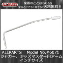 ALLPARTS BP-0273-001 Tremolo Arm for Vintage Jaguar and Jazzmaster☆ALL...