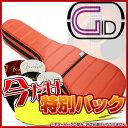 【あす楽対応】【スペシャル パック:FENDERピック10枚をセット】GID(ジッド)軽量モコモコ アコースティックギター用バッグ「GMK-D:Red(レッド)」アコギ用ケース/GMKD【送料無料】【smtb-KD】【RCP】:-as-p5