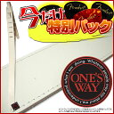 【スペシャル・パック:FENDERピック5枚をセット】ONE's WAY 日本製ギターストラップ(ステッチ入) ホワイト:WHITE 厚手のレザー(革)を使用 OM-3800 ワンズウェイ LEATHER GUITAR STITCHED STRAP/OM3800【送料無料】【smtb-KD】【RCP】