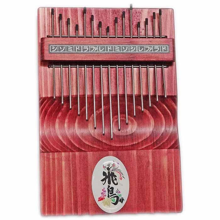 おやゆびピアノ TP-15 ワインレッド:WINE RED (2オクターブ)サムピアノ・カリンバ【送料無料】【smtb-KD】【RCP】【おとをだしてあそぶーGGR】TP15:-as