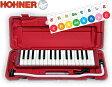 【今なら「どれみふぁシール」1枚進呈中♪】HOHNER(ホーナー)鍵盤ハーモニカMelodica/メロディカStudent32鍵【RED=赤】【送料無料】【smtb-KD】【RCP】【楽ギフ_包装選択】【楽ギフ_のし宛書】:-p2