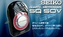 【ポイント10倍!18日まで!】SEIKO クオーツメトロノーム SQ50V【送料無料】【smtb-KD】【RCP】: