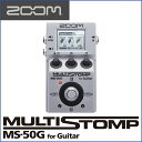 ZOOM(ズーム) MS-50G MultiStomp Guitar Pedal ギター用マルチストンプペダル コンパ