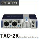ZOOM(ズーム) TAC-2R 2-Channel Thunderbolt Audio Converter ラックタイプ&MIDI I/F!! 良い音で録り、良い音で聴く♪憧れのハイレゾ環境が手に入ります。【送料無料】【smtb-KD】【RCP】:-p5