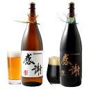 お正月限定 水引付き 一升瓶ビール2本セット(金色ビールと、黒ビール)横浜ウォーカー「かながわ手みや