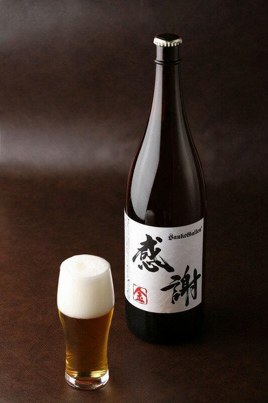"""""""感謝""""の一升瓶ビール6本セット(金色ビール3...の紹介画像2"""