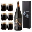 """""""感謝""""ラベルの一升瓶ビール<黒> 横浜ウォーカー「かながわ手みやげ」地酒部門1位獲得【送料無料】"""