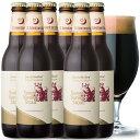 フレーバービール世界一獲得のチョコビール【スイートバニラスタウト バレンタインラベル6本セット】【送料無料】【あす楽】