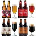 <春限定「さくら」ビール入>フレーバービール4種8本飲み比べセット【送料無料】【あす楽:14時〆切】