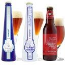 秋冬限定ビール3種3本飲み比べセット<麦のワイン2種&アップルシナモンエール>【送料込】