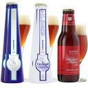 秋冬限定ビール3種6本飲み比べセット<麦のワイン2種&アップルシナモンエール各2本>【送料込】