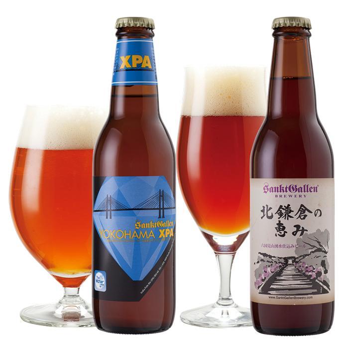 神奈川天然水仕込み地ビール2種×各4本[8本セット]【本州送料無料】【あす楽】