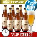 【あす楽】オレンジ弾けるフルーツビール<湘南ゴールド>6本セット【送料無料】