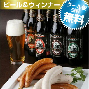 ランカー ウインナー 地ビール 日本テレビ