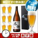 """""""感謝""""ラベルの一升瓶ビール<金>。「かながわ手みやげ」地酒部門1位【送料無料】【"""