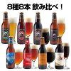 ビール・発泡酒のイメージ