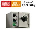【送料無料・設置まで】 耐火金庫(1時間耐火) テンキー式 容量約22.8L ダブグレー JF082