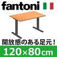 Garage パソコンデスク fantoni 頑丈なT字脚 幅120cm 奥行き80cm GT-128H 木目